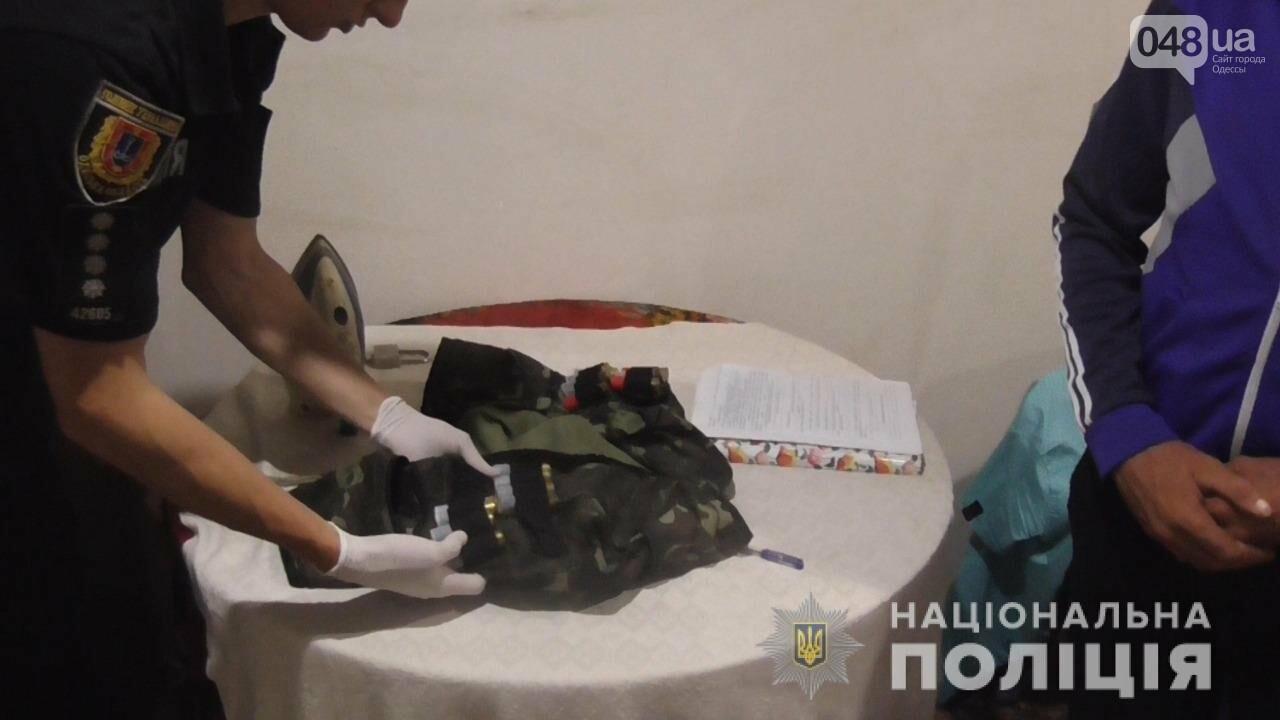Возможно, что самооборона:  в Одесской области застрелили уроженца Донецкой, - ФОТО, ВИДЕО , фото-3