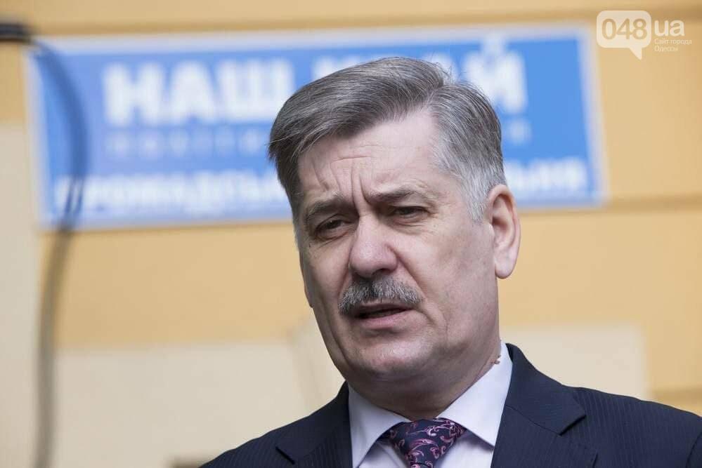 """Александр Мазурчак: """"Правительство и «Нафтогаз» повышают тарифы, а ответственность переложили на местные власти """", фото-2"""