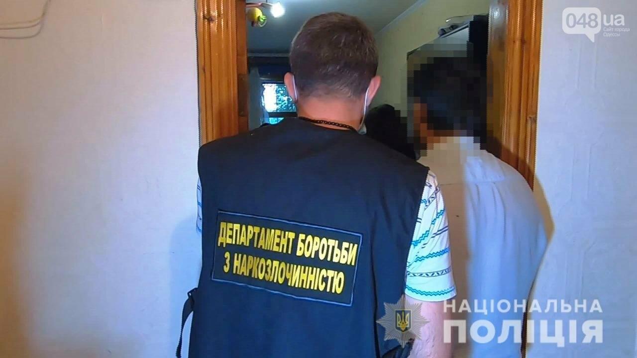 Спецоперация: одесские силовики провели задержание наркодилеров, - ФОТО, ВИДЕО , фото-9