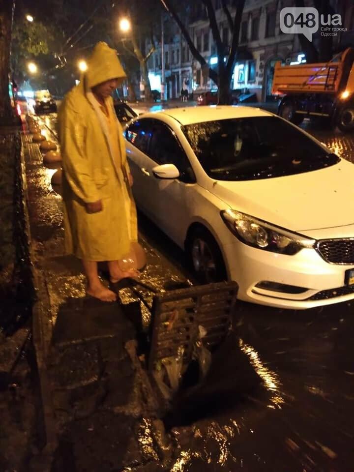 Ливень в Одессе: затоплены  улицы, повалены деревья,- ФОТО, фото-1