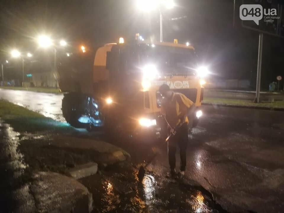 Ливень в Одессе: затоплены  улицы, повалены деревья,- ФОТО, фото-3