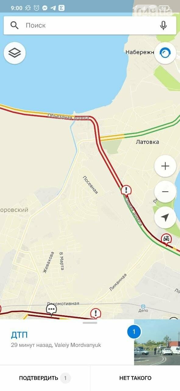 Десятки ДТП и глухие пробки: ситуация на дорогах Одессы после ливня, - ФОТО, фото-1