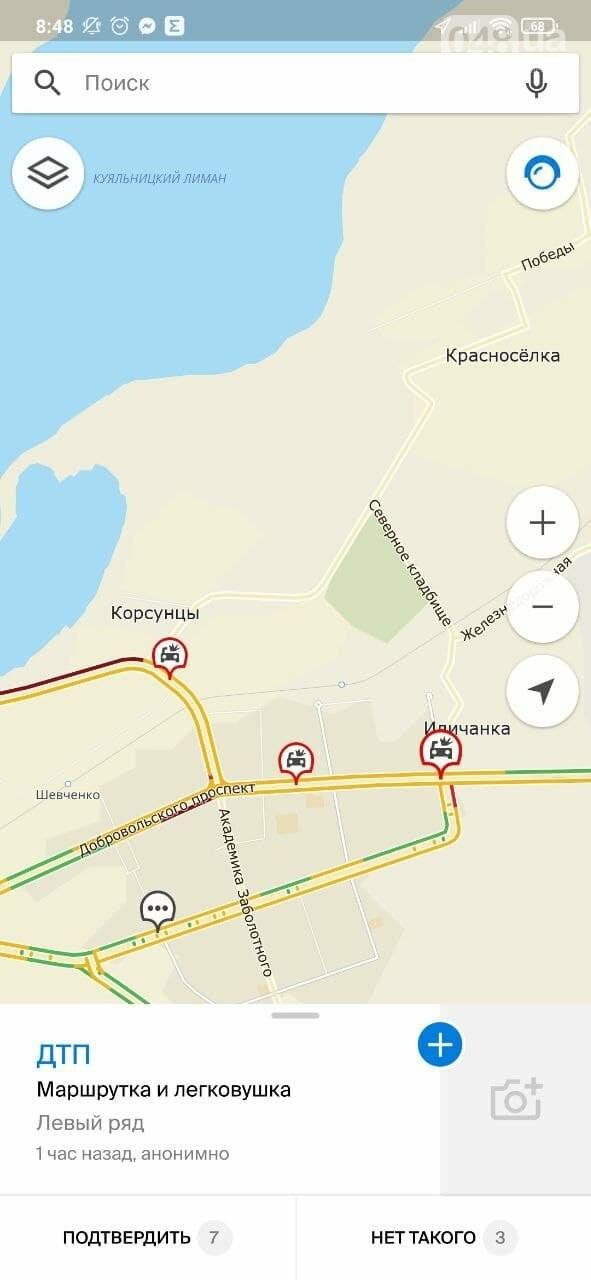 Десятки ДТП и глухие пробки: ситуация на дорогах Одессы после ливня, - ФОТО, фото-3