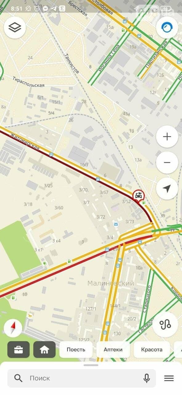 Десятки ДТП и глухие пробки: ситуация на дорогах Одессы после ливня, - ФОТО, фото-4