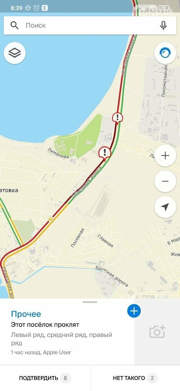 Десятки ДТП и глухие пробки: ситуация на дорогах Одессы после ливня, - ФОТО, фото-10