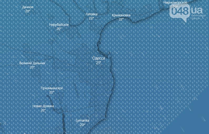 Гром, молнии и дождь: Одессу накрыла сильная гроза, - ВИДЕО , фото-1