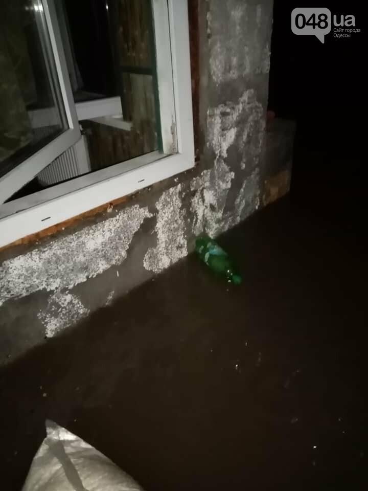 В Одессе на Пересыпи затопило первые этажи,- ФОТО, фото-5