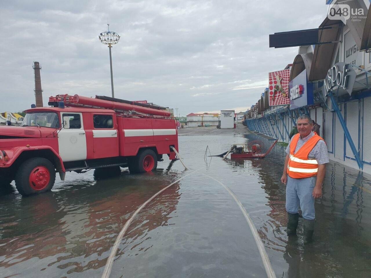 На промрынке 7км в Одессе образовалось море, - ФОТО, фото-16