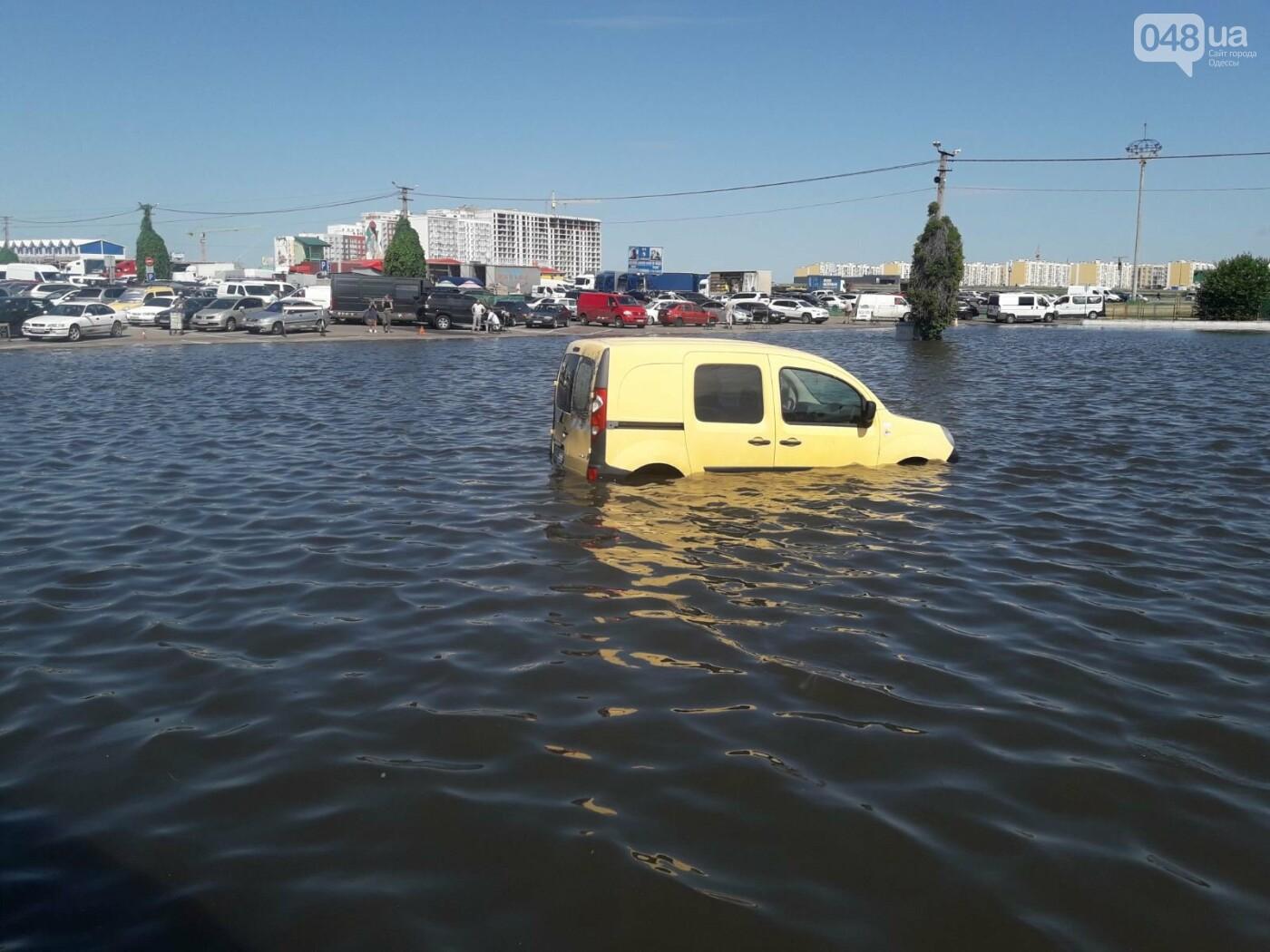 На промрынке 7км в Одессе образовалось море, - ФОТО, фото-12