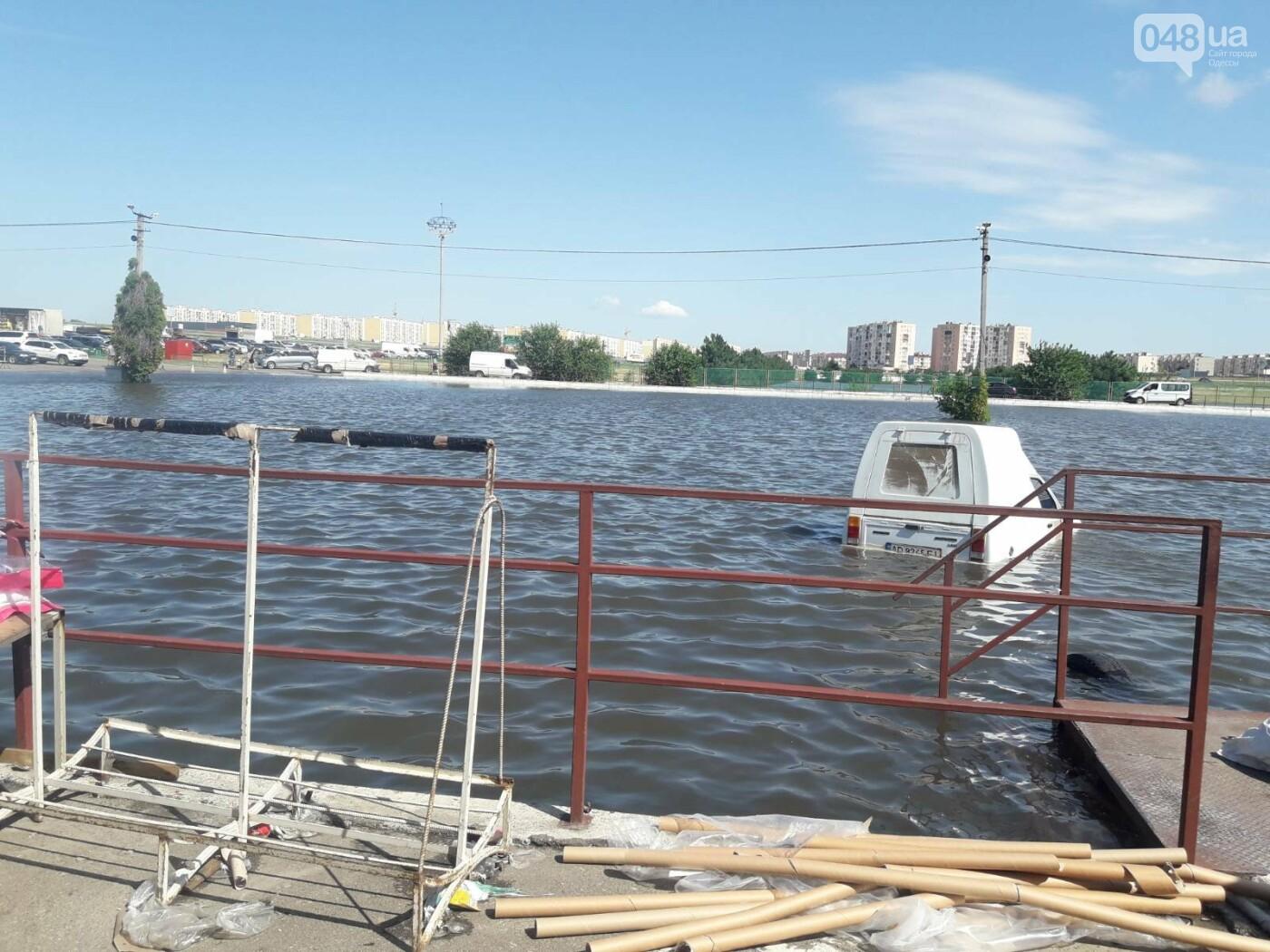 На промрынке 7км в Одессе образовалось море, - ФОТО, фото-15