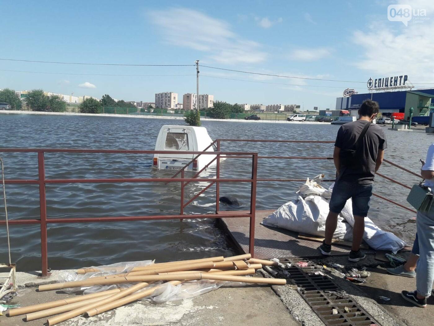 На промрынке 7км в Одессе образовалось море, - ФОТО, фото-14