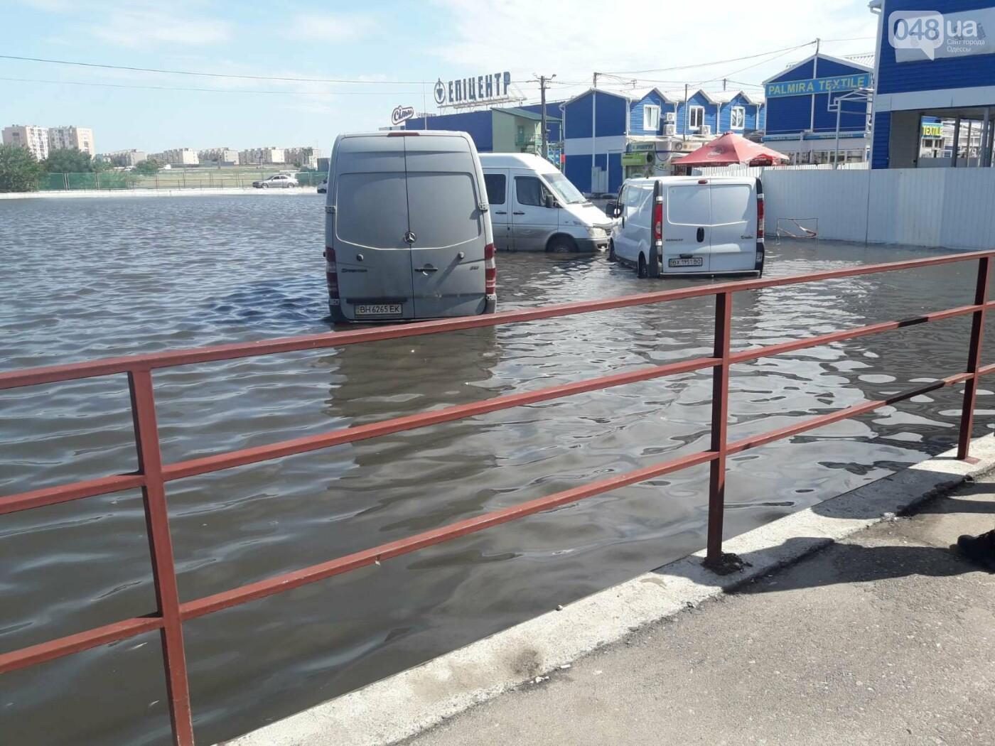 На промрынке 7км в Одессе образовалось море, - ФОТО, фото-9