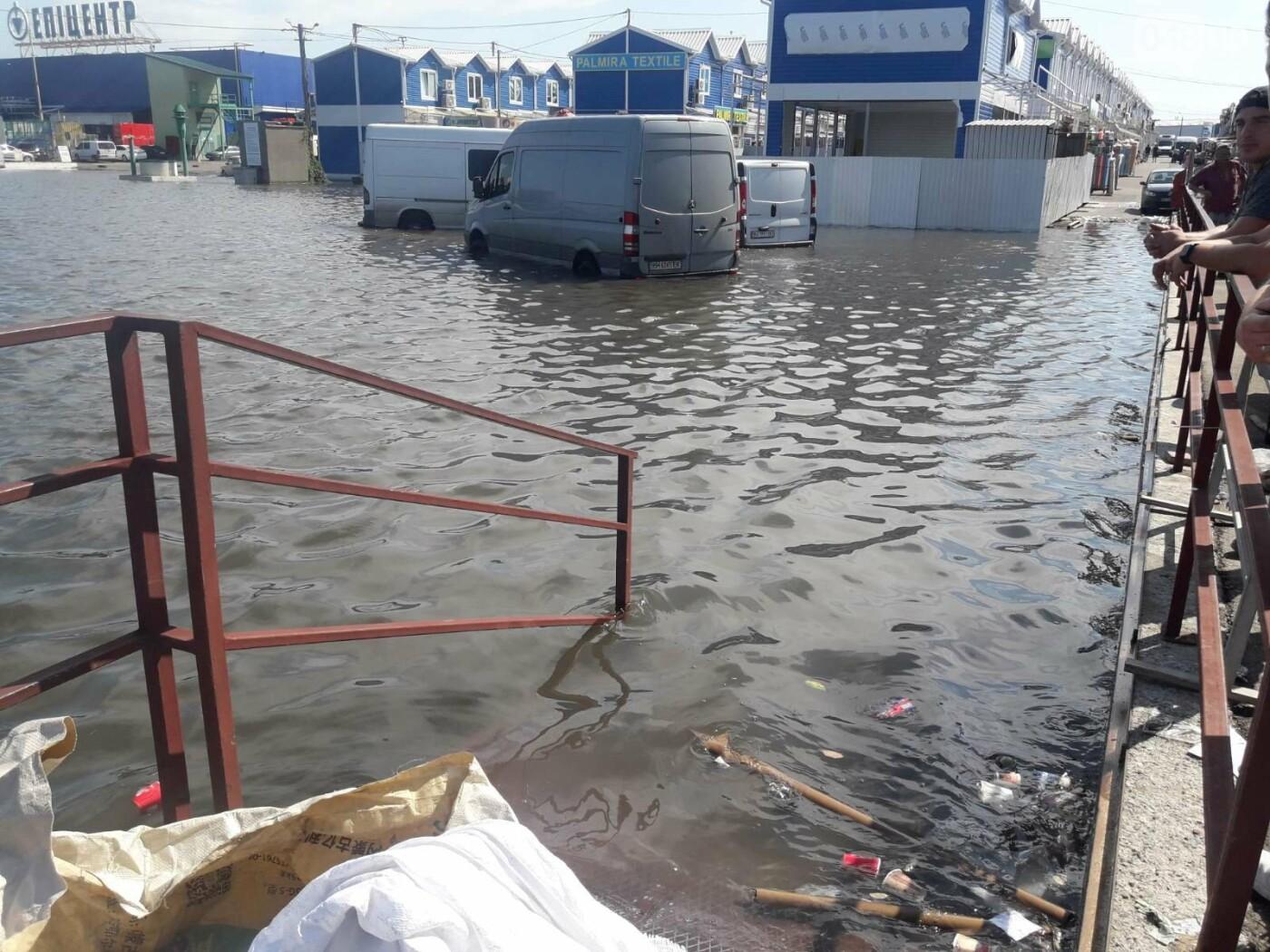 На промрынке 7км в Одессе образовалось море, - ФОТО, фото-6