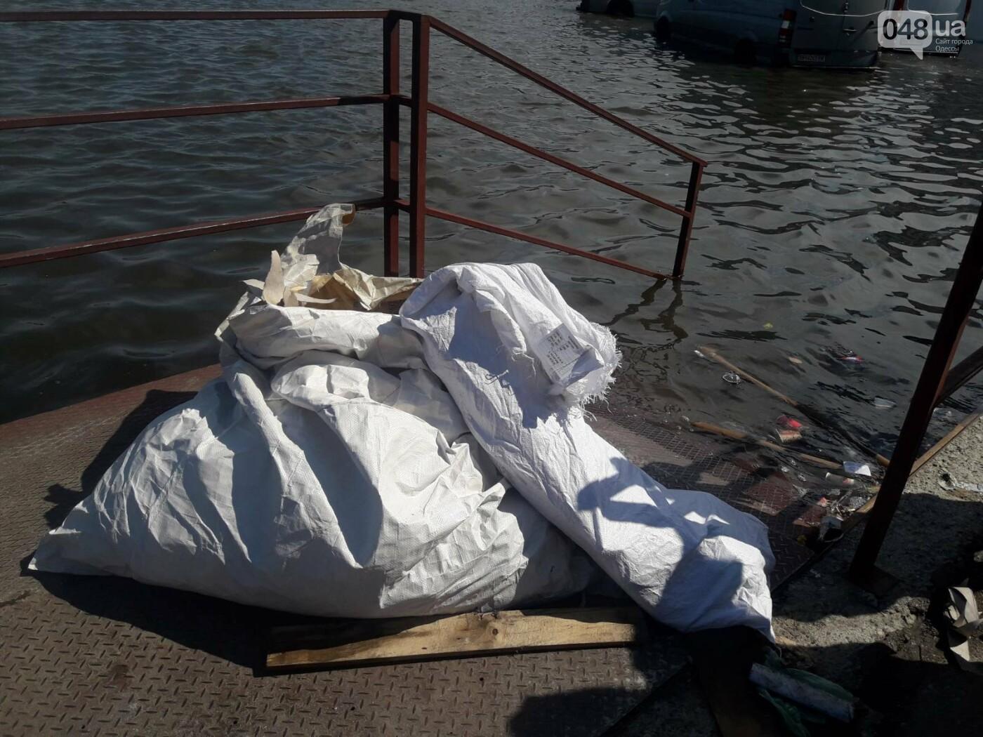 На промрынке 7км в Одессе образовалось море, - ФОТО, фото-7