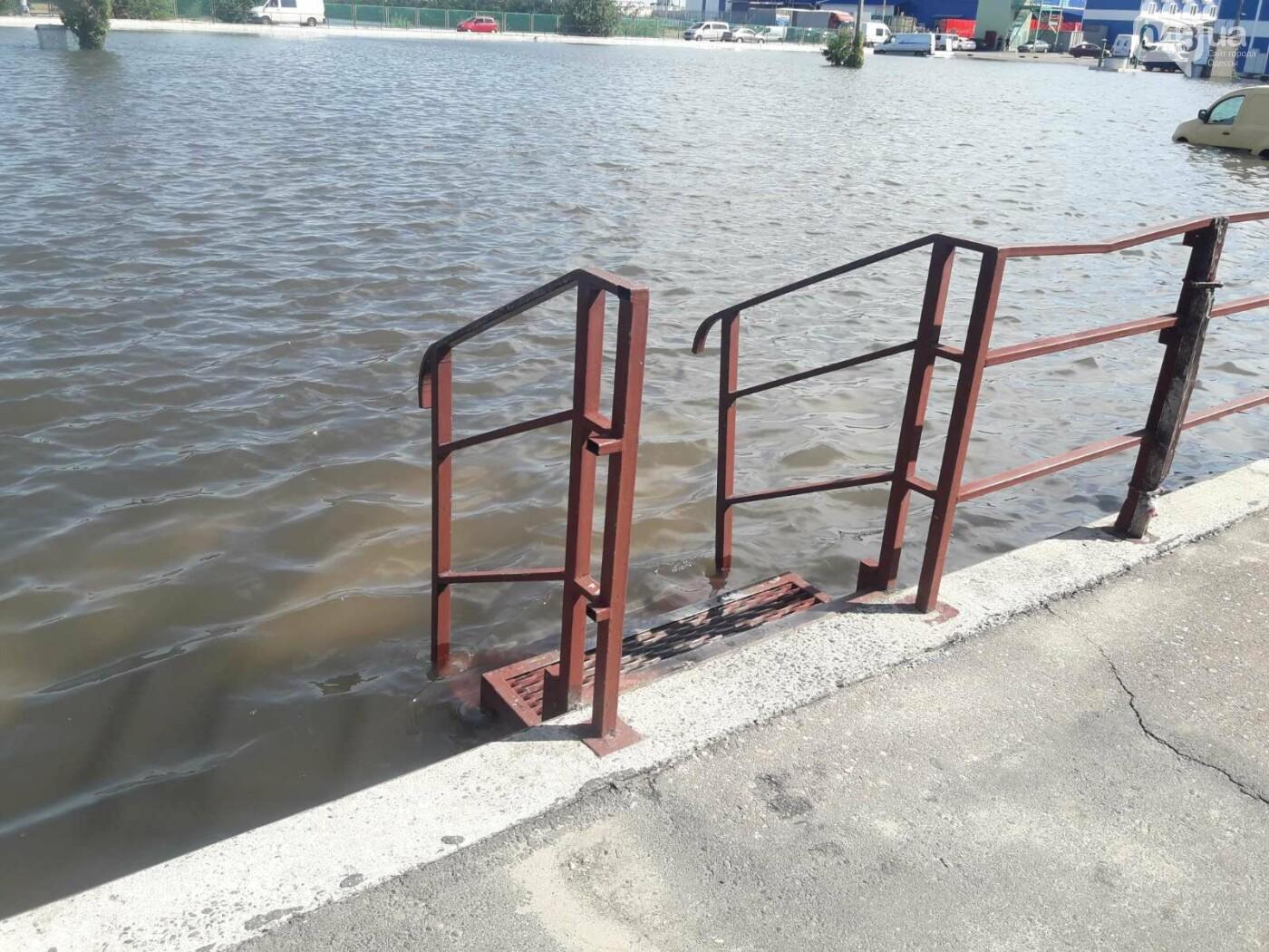 На промрынке 7км в Одессе образовалось море, - ФОТО, фото-13