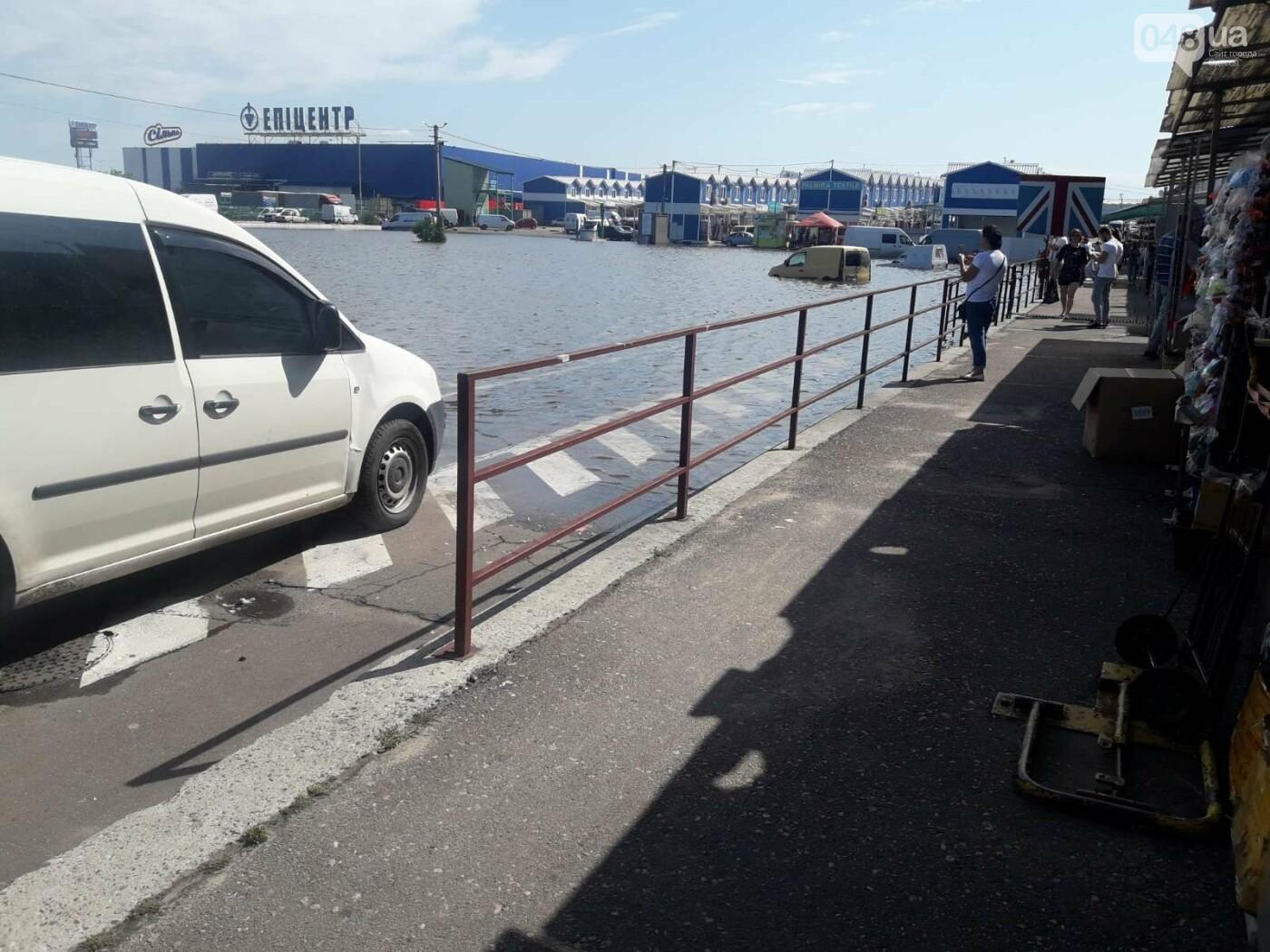 На промрынке 7км в Одессе образовалось море, - ФОТО, фото-4