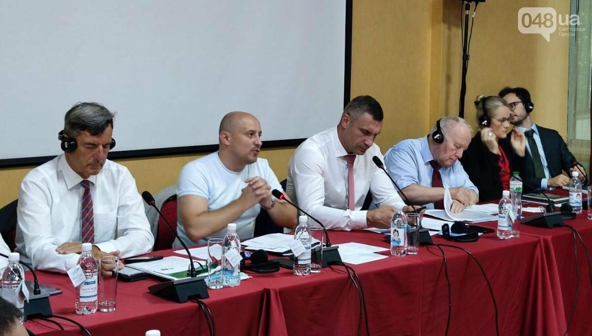 В Одессу приехали мэры со всей Украины,- ФОТО, фото-7