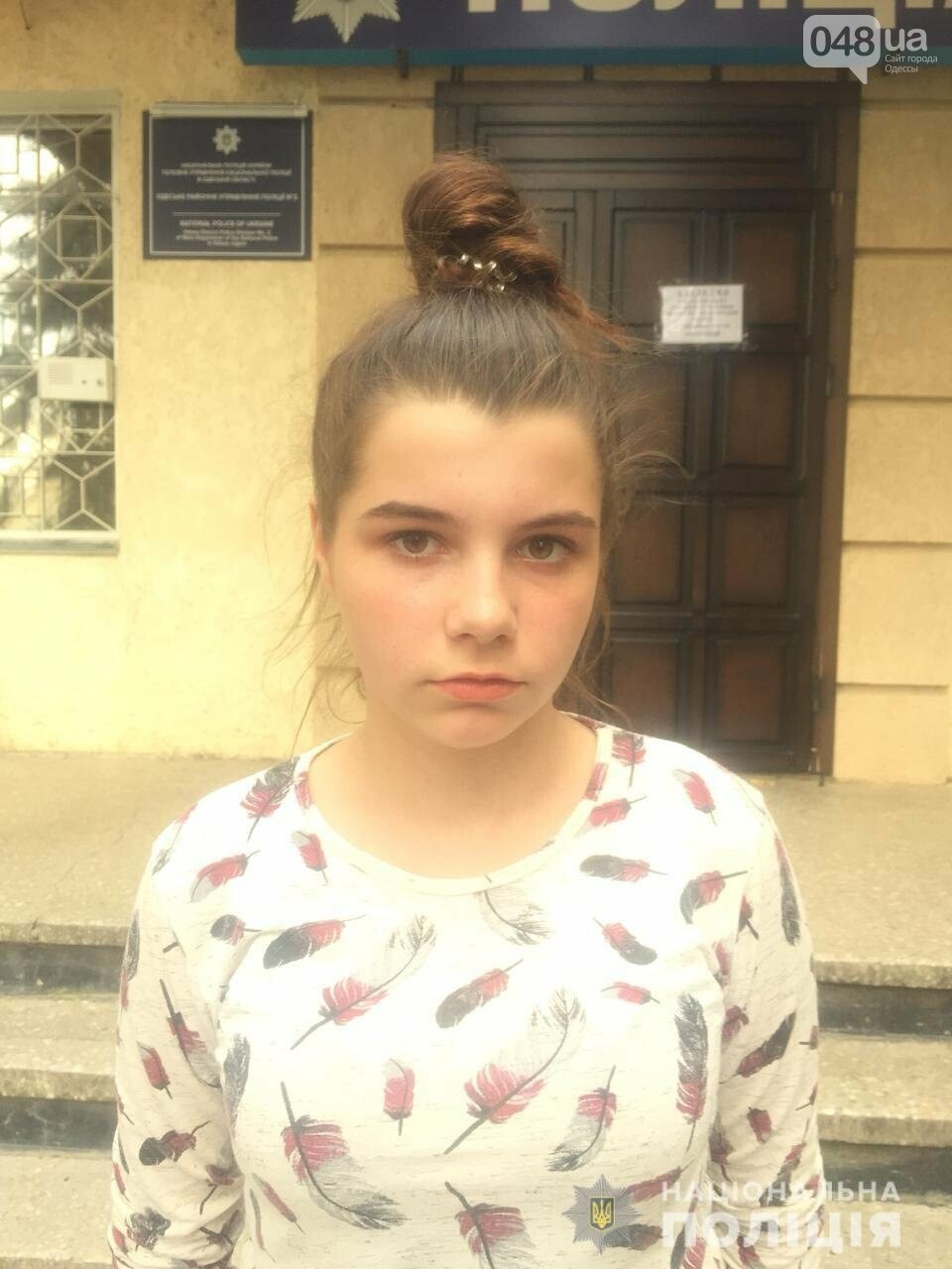 В Одессе разыскивают сбежавшую из больницы девушку с шрамами на руках, - ФОТО, фото-1