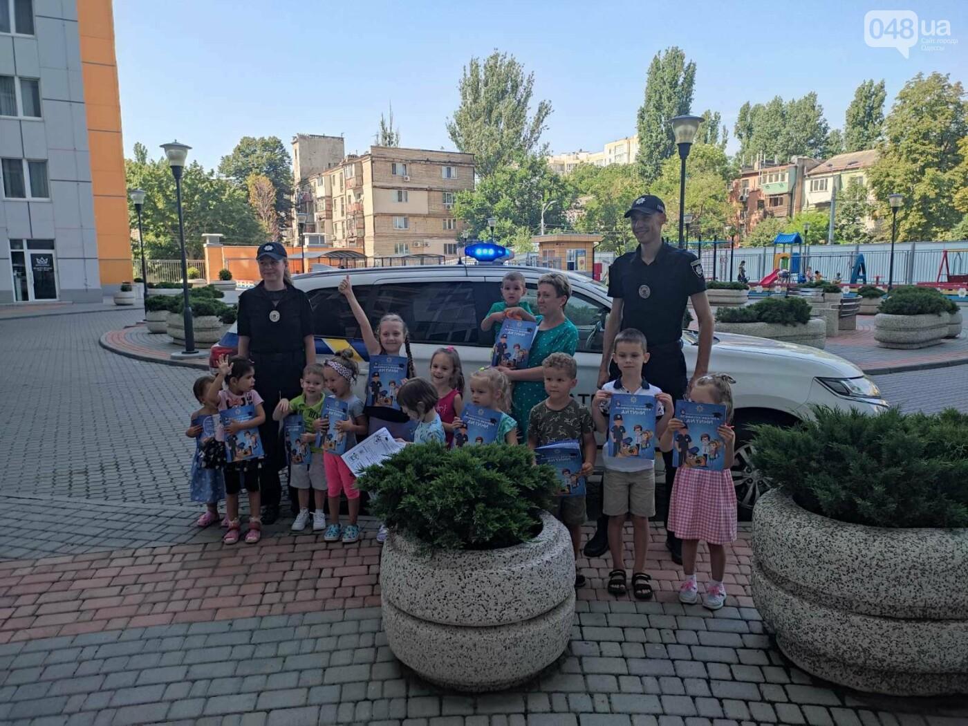 Детские сады и школы в Одессе, где учить ребенка?, фото-1