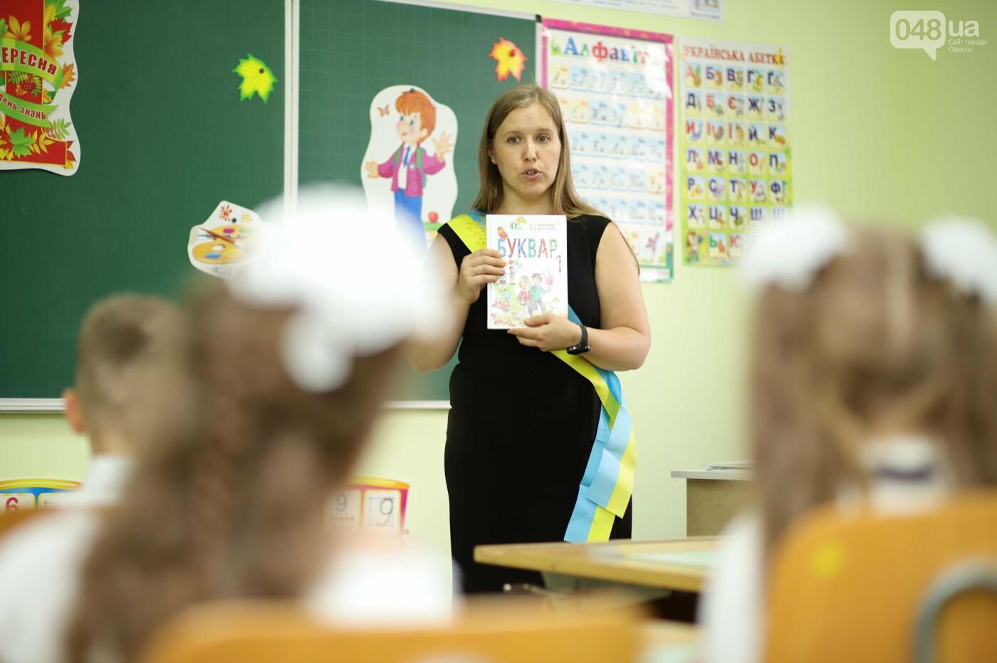 Детские сады и школы в Одессе, где учить ребенка?, фото-13
