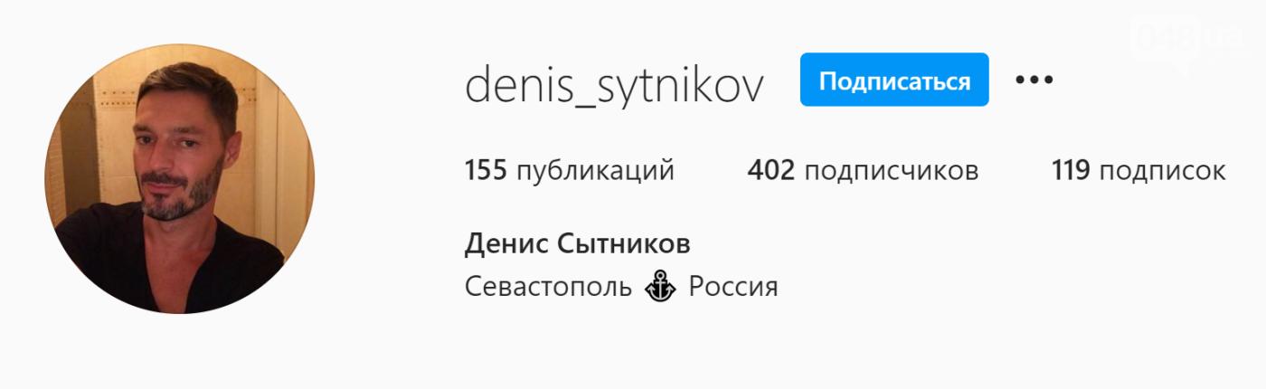 В одесском ВУЗе уволили преподавателя, который считал, что Севастополь находится в России,- ФОТО, фото-1