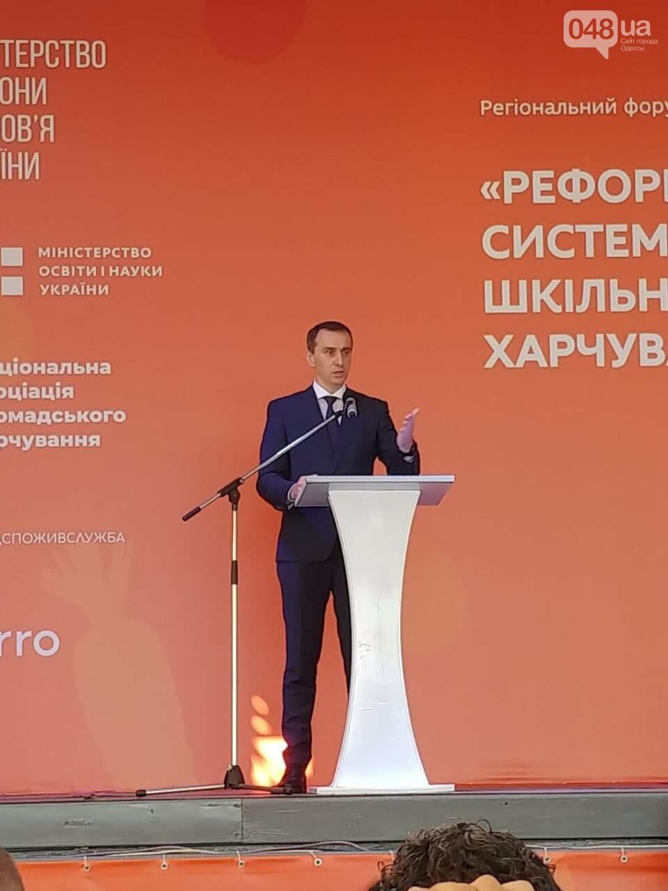 Шкарлету понравилось море, а Ляшко желал всем здоровья: как в Одессе прошел форум по школьному питанию, - ФОТО, фото-4