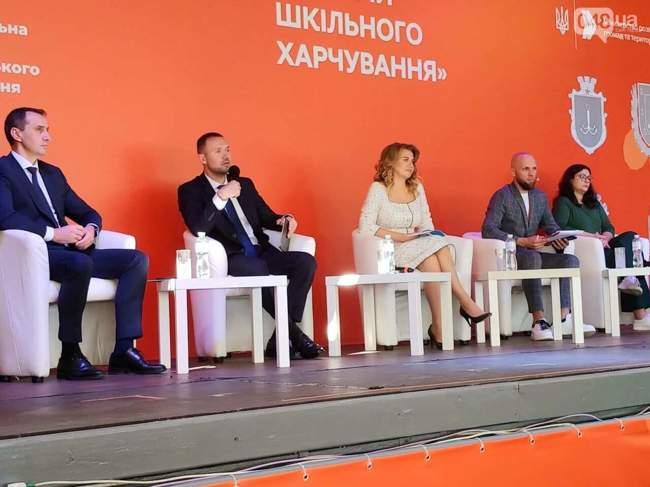 Шкарлету понравилось море, а Ляшко желал всем здоровья: как в Одессе прошел форум по школьному питанию, - ФОТО, фото-3