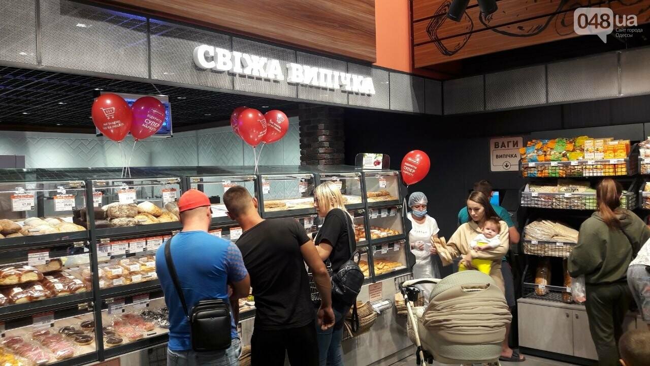 Компанія «Таврия В» відкрила новий, сучасний супермаркет у житловому комплексі «Седьмое небо», фото-6