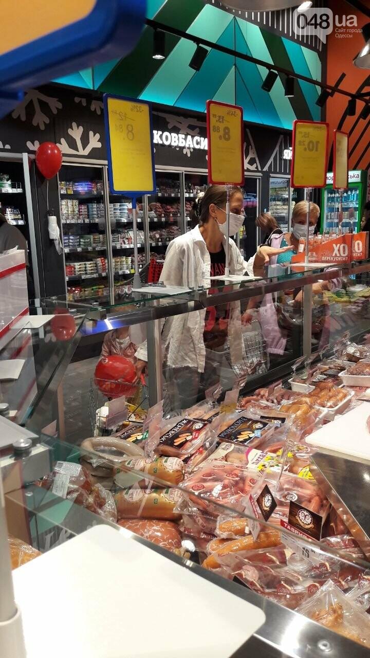 Компанія «Таврия В» відкрила новий, сучасний супермаркет у житловому комплексі «Седьмое небо», фото-7