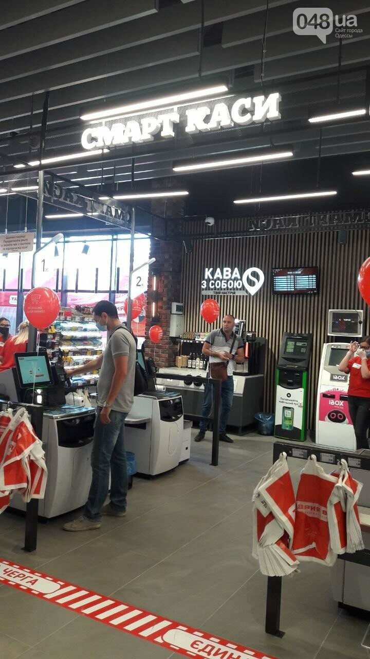 Компанія «Таврия В» відкрила новий, сучасний супермаркет у житловому комплексі «Седьмое небо», фото-2