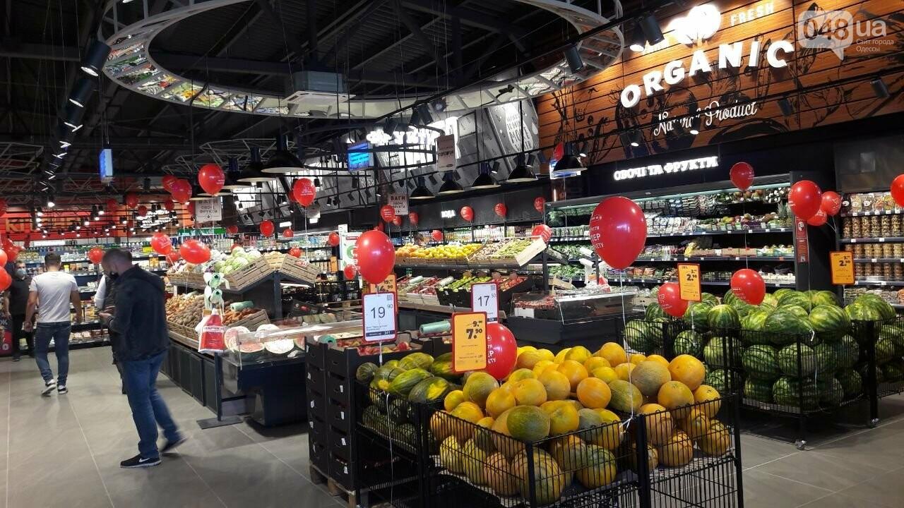 Компанія «Таврия В» відкрила новий, сучасний супермаркет у житловому комплексі «Седьмое небо», фото-4