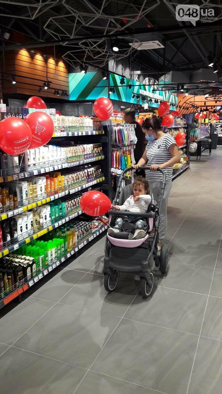 Компанія «Таврия В» відкрила новий, сучасний супермаркет у житловому комплексі «Седьмое небо», фото-11