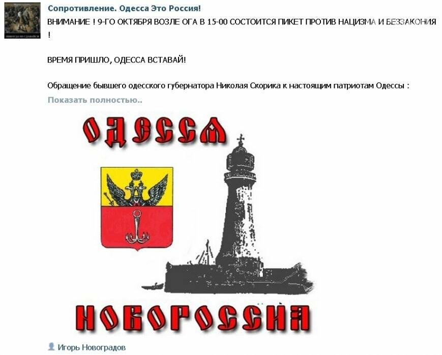 Спецкомиссией выявлены первые пять судей, которые пытались подавить Евромайдан - Цензор.НЕТ 3235