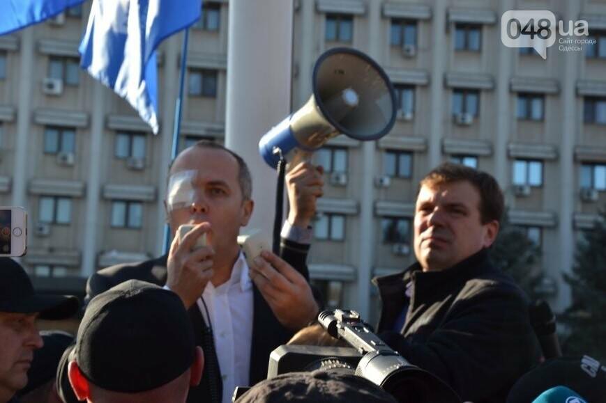 40cbd9fbf5a91863e7a3eeaddfbf9f7e Возвращение Шуфрича в Одессу продлилось три минуты (фото,видео)