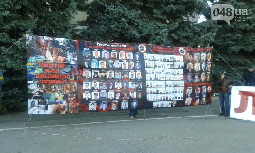 8ffdd298fb744915b485a8e4c36d93eb Возвращение Шуфрича в Одессу продлилось три минуты (фото,видео)