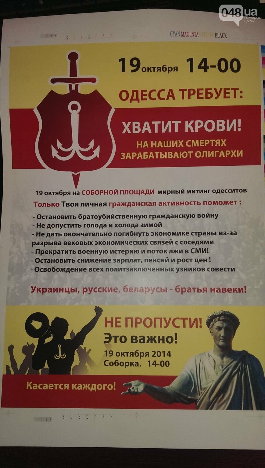 """Кандидаты-""""благотворители"""" массово подкупают избирателей в округах, - КИУ - Цензор.НЕТ 2928"""