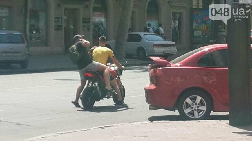 мотоцикл2