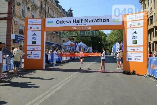марафон2