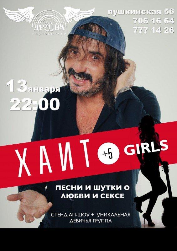 Одесса девочки для секса ua