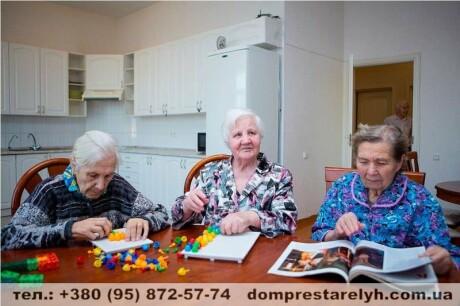 Психологическое сопровождение работы в домах престарелых и хосписах дом престарелых в самаре и области