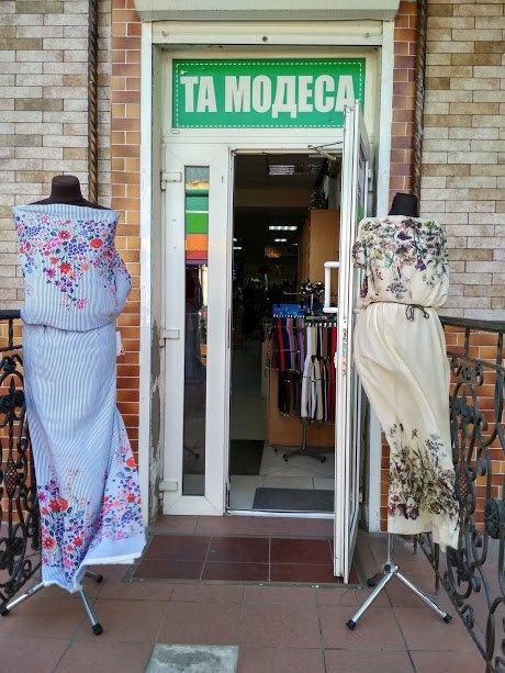 66befea5b85e Та Модесса, магазин пряжи для вязания, тканей и швейной фурнитуры на ...