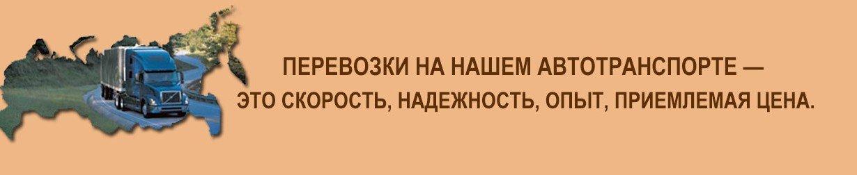 79656d972 Вывоз строительного мусора Одесса. Вывоз мусор Газель, Зил, КАмаз,  грузчики. 230 грн.