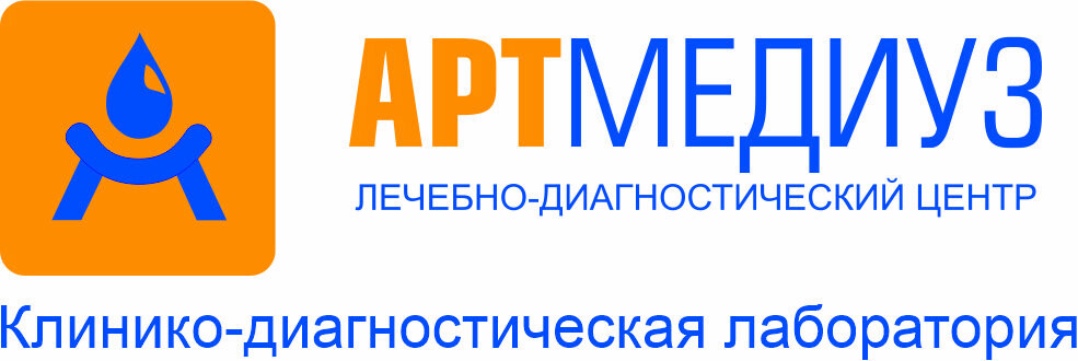 Лаборатории в Одессе