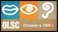 Одесский лингвистический центр, предлагает учебную литературу
