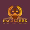 Переводы документов; нотариальное заверение; легализация или апостиль