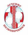 Кабинет коррекции позвоночника, ЧП Унанов Т.А