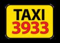 Такси «3933» в Одессе