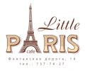 """Сеть кондитерских магазинов """"Little Paris"""" - торты на заказ в Одессе"""