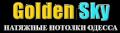 Golden Sky, Натяжные потолки Одесса