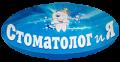 Стоматолог и Я, стоматологическая клиника в Одессе